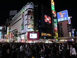 Photo of   Shibuya Crossing at Night