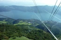 Another view from the Hakone Ropeway, Hwee Khim C - August 2009