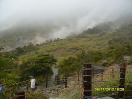 another view of the hot spring. , Sean E T - October 2012