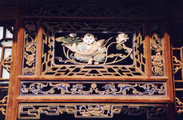 Photo of Beijing 4-Day Private Tour of Pingyao and Datong from Beijing lingshi31.jpg