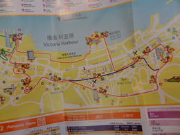 Photo of Hong Kong See Hong Kong Sightseeing Pass Metropolis Route