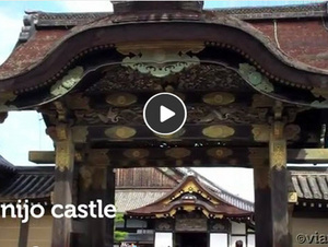 Video: Kyoto Full Day Tour