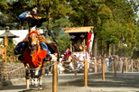 Traditional Annual Events in Japan in September