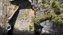 Maori Rock Carvings at Mine Bay