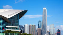 Hong Kong Convention and Exhibit Centre