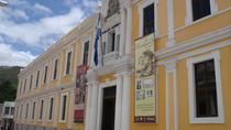 Museum for National Identity