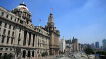 The Bund (Waitan)