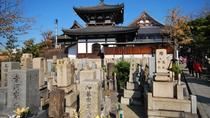 Isshinji Temple