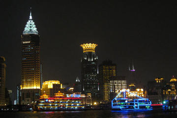 Take a Bund Huangpu River Cruise