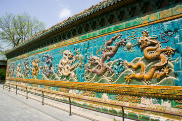 Nine Dragon Screen at the Palace Museum