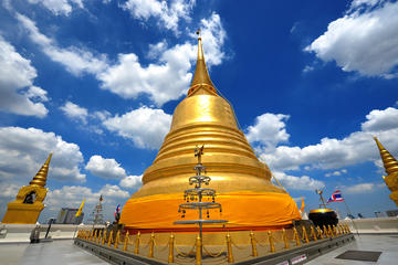 Golden Mount (Wat Saket)
