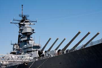 Pacific Battleship Center