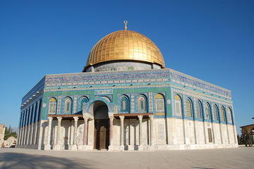 Dome of the Rock , Israel