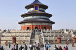 Temple of Heaven (Tian tan)