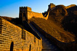 3-Day Essence of Beijing Private Tour: UNESCO World Heritage Sites