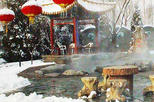 Private Day Trip: Outdoor Hot Spring Experience and Mutianyu Great Wall