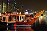 Dinner at Dubai Creek (Weddings & Honeymoon)