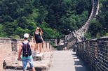 Coach Day Tour - Mutianyu Great Wall with Pickup from 36 hotels in Beijing