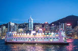 Victoria Harbour Dinner Cruise and Light Show from Kowloon Including Hotel Pickup