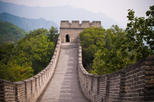 Great wall of china at mutianyu full day tour including lunch from in beijing 39142