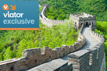 Viator VIP: Beijing's Forbidden City with Special Viewing of Treasure Gallery and the Great Wall ...
