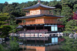 Kyoto Morning Tour of Kinkakuji Temple, Nijo Castle and Kyoto Imperial Palace from Osaka, Osaka, ...