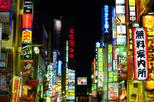 Shinjuku and Kabukicho Evening Walking Tour, Tokyo, Walking Tours