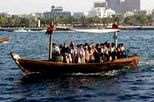 Private Tour: Dubai City Half-Day Sightseeing Tour, Dubai, Private Tours