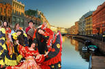 Walking City Tour with a Gypsy folklore Show