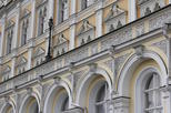 Private Armoury Museum and Diamond Half Day Tour in Moscow