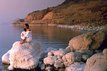 Private Half Day Tour to The Dead Sea, Amman, Private Tours