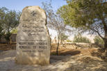 Private Tour: Half-Day Tour of Madaba, Mt Nebo and Amman