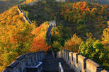 Visa-free Layover Tour to Mutianyu Great Wall from Beijing Airport