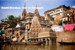Private Full-Day Tour of Varanasi including the Kashi Darshan