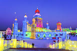 4-Day Private Tour Service of Harbin Ice and Snow Festival with Lunch and Drinks