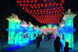 Harbin City Private Day Tour in Your Way in Winter Season