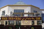 Dubai Hop-on Hop-off Tour, Dubai, Family Friendly Tours & Activities