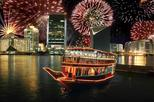 Dubai Creek Dhow Dinner Cruise