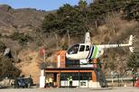Helicopter 10 Minutes Bird's Eye View Mutianyu Great Wall - Private Guide Tour