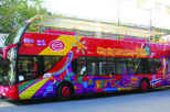 City sightseeing oslo hop on hop off tour in oslo 185025