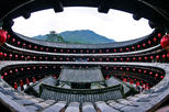 Private Day Tour: Nanjing Tianluokeng Hakka Cluster From Xiamen