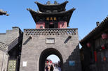 Private Day Tour: Pingyao Highlights of Old Town and City Wall