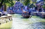 Private Zhujiajiao Water Town Boating Tour with Fruit Picking