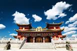Shenyang City Historical Highlight Private Day Tour