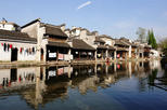 Private Day Tour of the Least Commercial Ancient Water Town of Nanxun