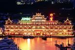 Hong Kong Sunset Cruise plus Dinner at the Jumbo Floating Restaurant, Hong Kong,