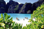 Phuket to Phi Phi Islands By Express Ferry including Lunch, Phuket, Day Cruises