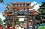 Singapore Haw Par Villa and  Round-Island Day Trip including Lunch, Singapore, Historical & ...