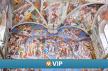 Viator vip sistine chapel private viewing and small group tour of the in rome 134718