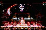 Dinner Package and Dance Show of The Song of Everlasting Sorrow